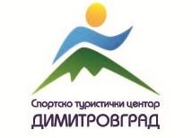 http://arhiva.dimitrovgrad.rs/wp-content/uploads/2014/04/STC.jpg