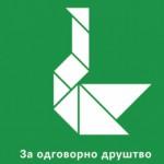 fi_za_odg_drustvo-700x260